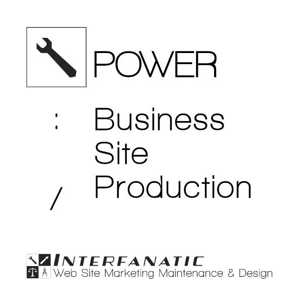 Interfanatic Power Business Site Production