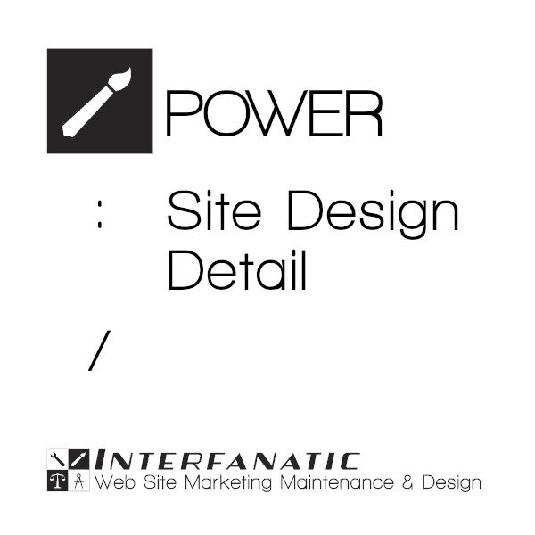 Interfanatic Power Site Design Detail